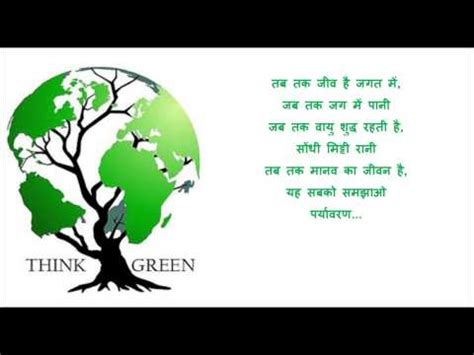 Essay on importance of saving money in hindi